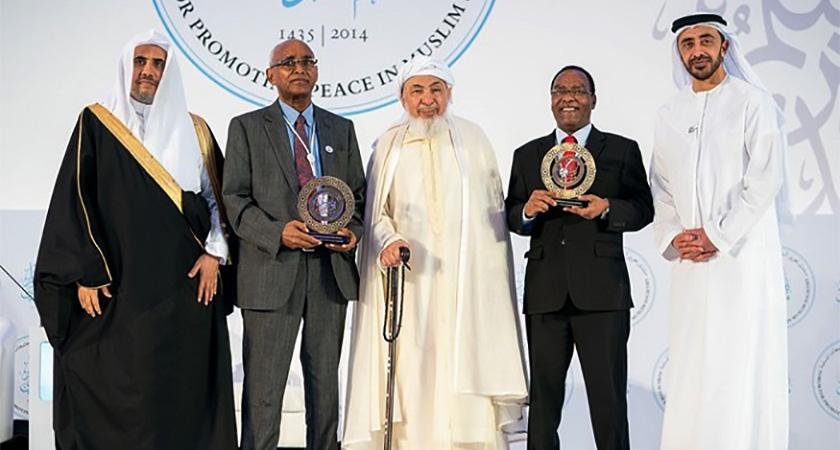 2018 'Imam Hassan bin Ali Award' Goes to Ethiopia and Eritrea Leaders