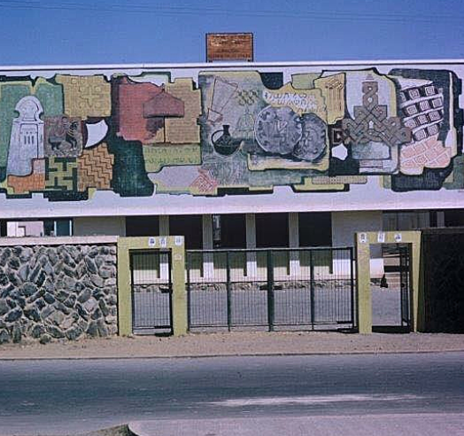 Ms. Nenne Sanguineti's painting outside Agazian School