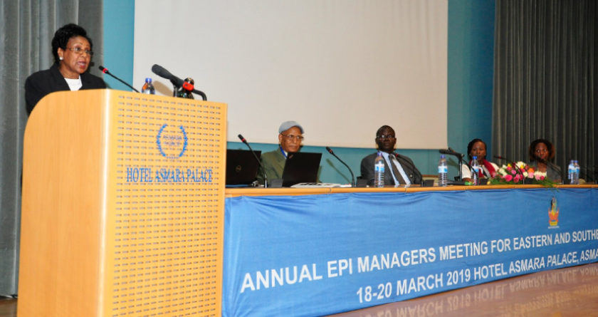 Perspectives of Prominent UN Officials on the Annual EPI Meeting Held in Eritrea