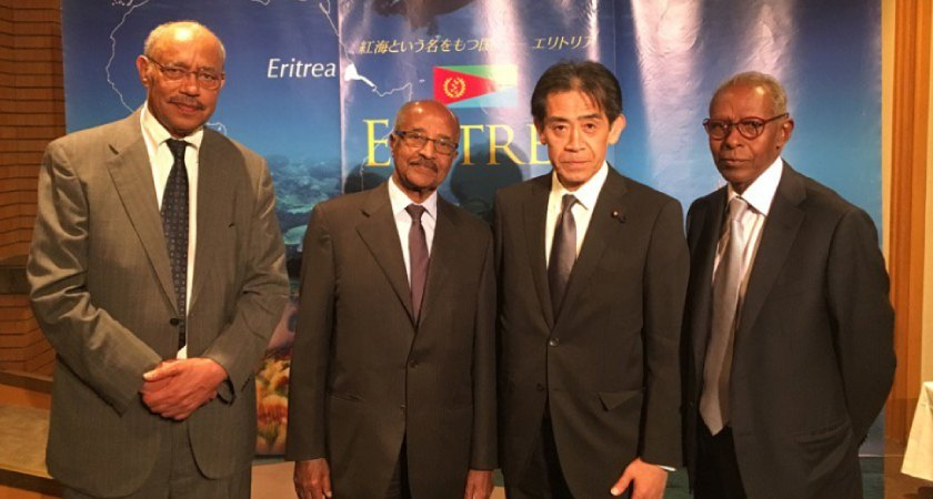 A senior Eritrean government delegation led by Foreign Minister Osman Saleh arrived in Japan for a four-day