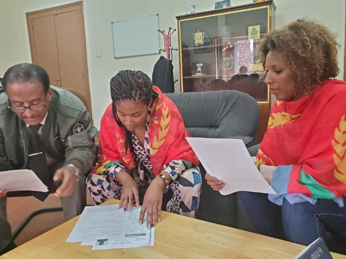 Tiffany Haddish Eritrean citizenship application
