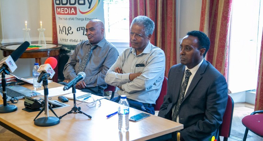 Andargachew Tsige book launch