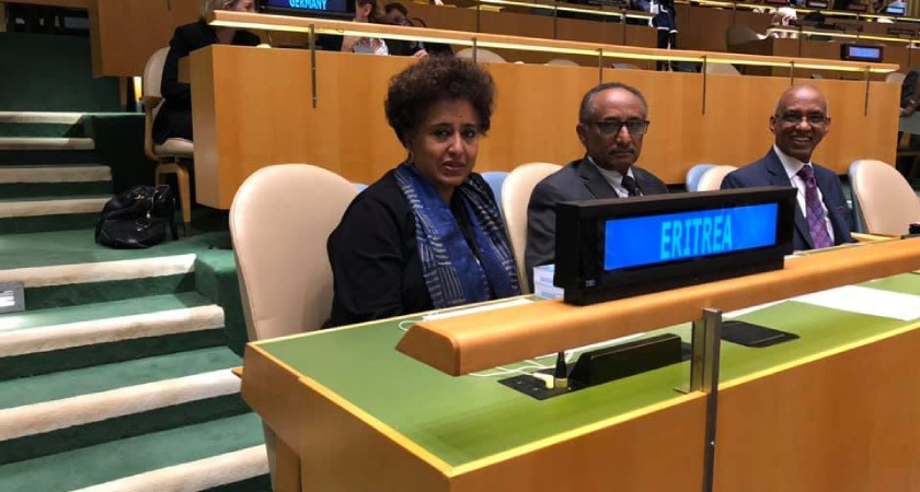 Eritrea's Statement on Measures to Eliminate International Terrorism