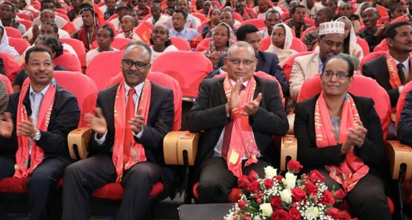 TPLF Decides to Formally Separate from EPRDF (now Prosperity Party)