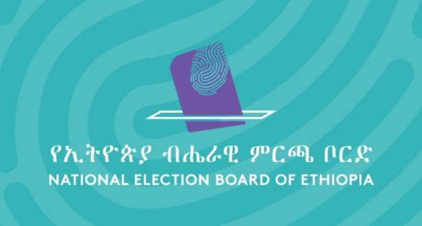 Ethiopia Rejects TPLF's Call for Election in Tigray Region