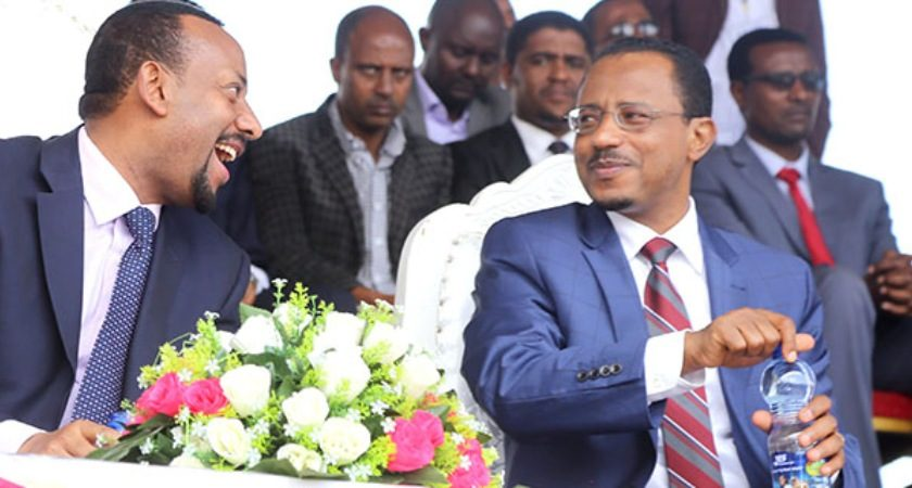 Lemma Megersa Party Membership Suspended