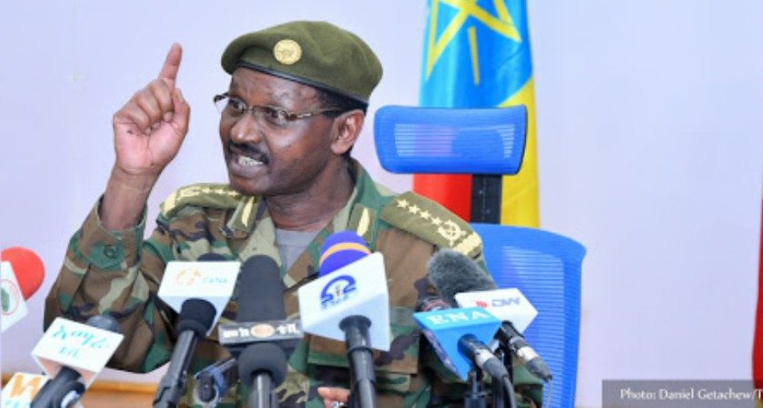 Ethiopia Replaces Top Security Officials Amid Tigray Conflict