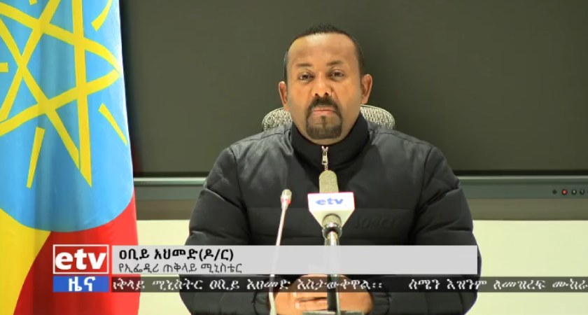 PM of Ethiopia authorised the army to take a military response against the renegade TPLF